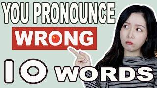 CHINESE PRONUNCIATION | 10 WORDS YOU PRONOUNCE WRONG ALL THE TIME
