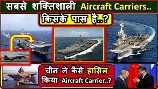 Top 10 Aircraft Carriers of the World | Most powerful Aircraft Carrier | Indian V/s Chinese A.C.