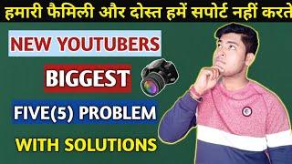 Top 5 Biggest Problem of New Youtuber/ How to grow channel complete 1000 sub.