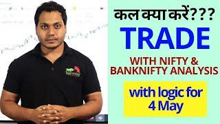 Best stocks for tomorrow trade with logic 04-May| Episode 86