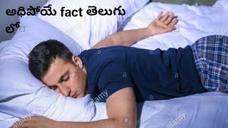 Top 10 facts Raki vibes