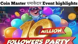 Coin Master 10 Million Followers Party | Coin Master new event highlights | Coin Master Tricks ?