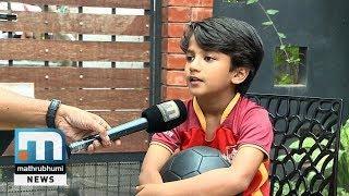 10-Year-Old Dani's 'Zero Angle' Corner-Kick Goal Goes Viral  Mathrubhumi News