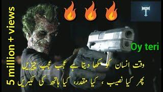 Top 10 life changing quotes of joker 2020