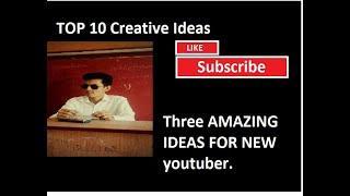 Youtube के लिए शीर्ष 10 रचनात्मक विचार Top 10 Creative ideas for youtube videos