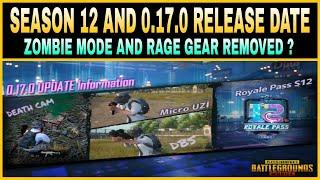 PUBG MOBILE SEASON 12 & 0.17.0 RELEASE DATE & FULL PATCH NOTES || ZOMBIE MODE REMOVED ?