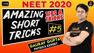 NEET Physics Amazing Short Tricks & Tips #5 | NEET Strategy | NEET 2020 Preparation | Gaurav Gupta