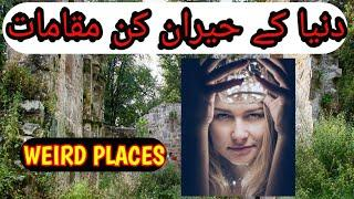 World top 10 weirdest places | Full documentary in Urdu & Hindi