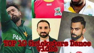 Top 10 cricketers Funny dance on the Field and off the field |Shaheen TV