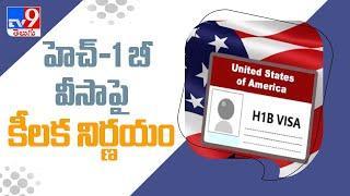 US court seeks joint status report on H4 visas  - TV9