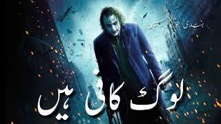 joker Attitude Whatsapp Status Boys Attitude Joker Status New Joker Attitude Status Line