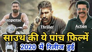 New Released 2020 South Indian Top 5 Movies, Suspense Thriller Mystery Movies |