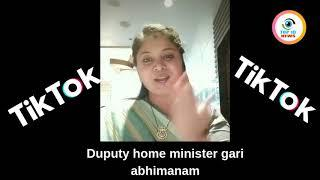 Deputy home minister gari abhimanam#TOP10NEWSAP#Klreddy