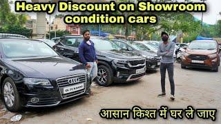 Heavy discount on Showroom condition Cars | used cars | on emi | Preet Motors | @Moto Beast