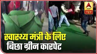 Kota Deaths: Green Carpet Laid Out For Rajasthan Minister Ahead Of Hospital Visit | ABP News