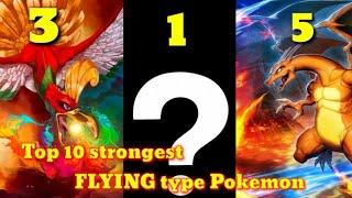 Top 10 strongest Flying type Pokemon. Explained in hindi. By Toon Clash.