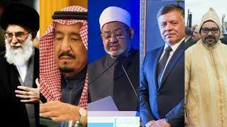 বিশ্বের প্রভাবশালী ১০ মুসলিম ব্যক্তিত্ব   Top 10 Influential Muslim People in The World