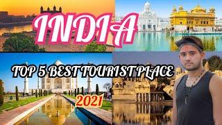Top 5 best tourist places in india 2021 । India Tourist place