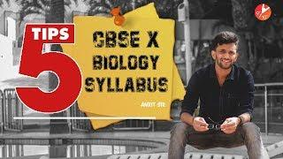 Top 5 TIPS To Complete CBSE Class 10 BIOLOGY Syllabus Fast | Score 100% CBSE 2020 Biology Board Exam