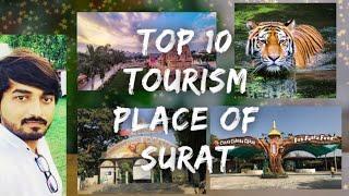 Surat tourism place || Top 10 Tourism place of surat || Mangukiya Kaushik || India tourism