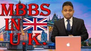 Study MBBS in UK | Top Medical University In London | Eligibility, Fee Structure & Admission Process