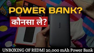 Best Power Bank to Buy? | Unboxing of Redmi 20000mAh Power Bank | Budget Power Banks