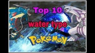 Top 10 most powerful water type Pokemon in anime. By anime power