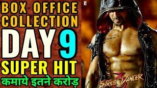 Street Dancer 3D Movie Collection Day 9, Street Dancer Collection, Box office collection, Varun Dhaw
