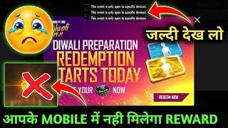 DIWALI PREPARATION EVENT NOT OPENING | FREE FIRE NEW EVENT | EVENT IS ONLY OPEN TO SPECIFIC DEVICES