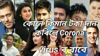 Top 10 Bollywood actor Donate poor people,Bollywood actor Donate Money in poor people,real HeroIndia