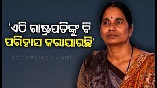 Nirbhaya's Mother Asha Devi On SC & Patiala Court's Hearing On Nirbhaya Matter