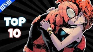 Top 10 Superhero Relationships in Comics | Marvel | DC | Explained in Hindi | Super PP