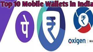 Top 10 Mobile Wallets in India | Best money Transfer App in india - 2020