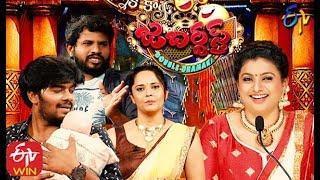 Jabardasth   Double Dhamaka Spl  Episode   9th Feb 2020    Full Episode     Sudheer Aadhi,   ETV