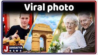 Viral Video of this week | Top 10 viral September 2020