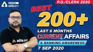 Best 200+ Last 6 Months Current Affairs for SBI Clerk, PO, IBPS PO, RRB | 07 September 2020