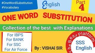 TOP 10 ONE WORD SUBSTITUTION | ENGLISH VOCABULARY | SSC CGL | CPO | BANK PO | OTHER EXAM