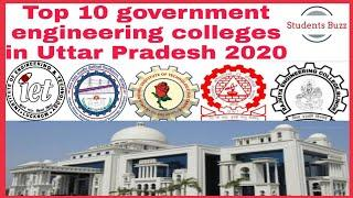 Top 10 government engineering colleges in Uttar Pradesh 2020| #AKTU2020|#UPSEE2020| #StudentsBuzz04|