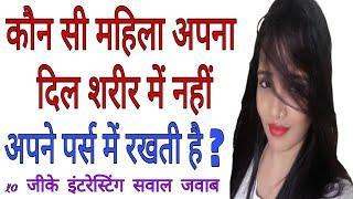 Most Brilliant Answers Of UPSC, IPS, IAS interview Questions   सवाल आपके जवाब हमारे - 50