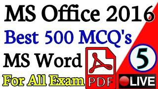 Beltron DEO 2019 / MS Office 2016 / Best 500 MCQ's / Download PDF / { Hindi + English } Part - 5