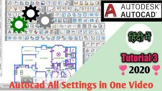 Autocad All Setting In One Video | Drawing units | WCS| Dimension Style Manager | Drafting Setting |