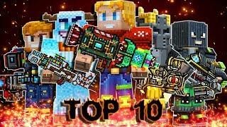 Pixel Gun 3D - Top 10 Most Popular Heavy Weapons by subscribers (Month 1)