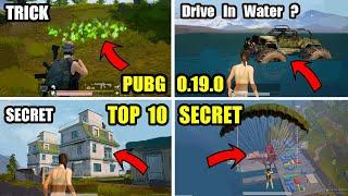 Pubg Mobile 0.19.0 Update is Here Top 10 New Features ! Pubg New Tips And Trick
