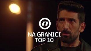 Banda s Ljubanova - Na granici TOP 10 trenutaka