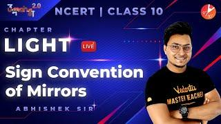 Light L6 | Sign Convention of Mirrors | CBSE Class 10 Physics NCERT Solutions | Umang Vedantu