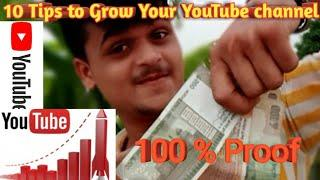 Top 10 Tips To Get Subscriber On YouTube // How to grow Your YouTube channel (2020) #YouTube.