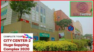City Center 2:-One Of The Best Malls in Kolkata | City Centre 2 (CC2) Kolkata,Newton Full Tour 2020