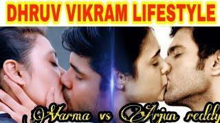 Dhruv Vikram lifestyle|Dhruv Vikram history|Dhruv Vikram history tamil|top 10 tamil actress 2020