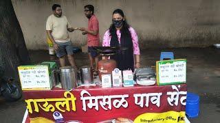 Lady Sale Kolhapuri Misal Pav in Ravi Nagar Nagpur | Nagpur Street Food | Mauli Misal Pav Nagpur