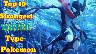 Top 10 strongest Water type Pokemon. Explained in hindi. By Toon Clash.
